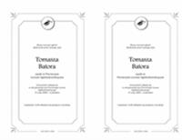 Zawiadomienie o uroczystości wręczenia dyplomów (projekt oficjalny, czarno-biały)