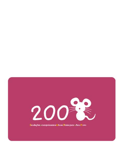 Cartão de Boas Festas (Ano do Rato de 2008, meia-dobra)