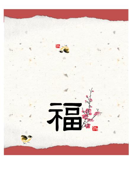 Cartâo de Boas Festas (Coreano, meia dobra)