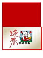 Cartão de Feliz Ano Novo (Chinês, meia dobra)
