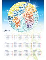 Calendário de 2015 com visão geral (seg - dom, design eco)