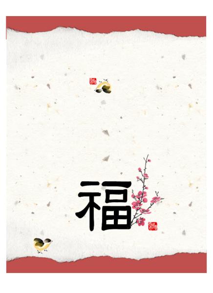 Cartão de Saudações Festivas (coreano, dobrado ao meio)