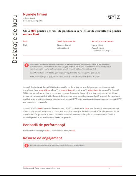 Declarație de lucru (Proiectare roșie)