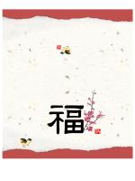 Felicitare de sărbători (coreeană, îndoită)