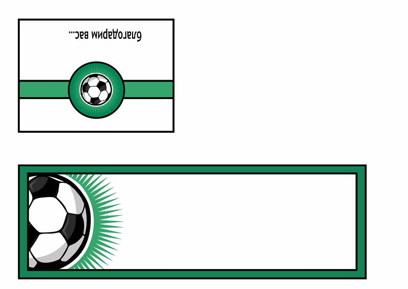 Открытка с благодарностями (с футбольным мячом)