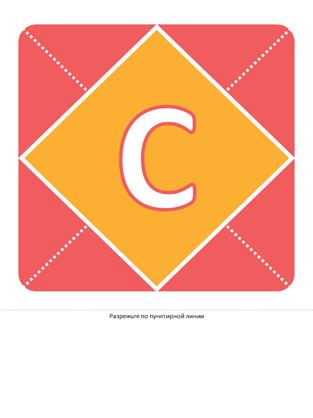 Плакат о рождении девочки (розовый, желтый, зеленый)