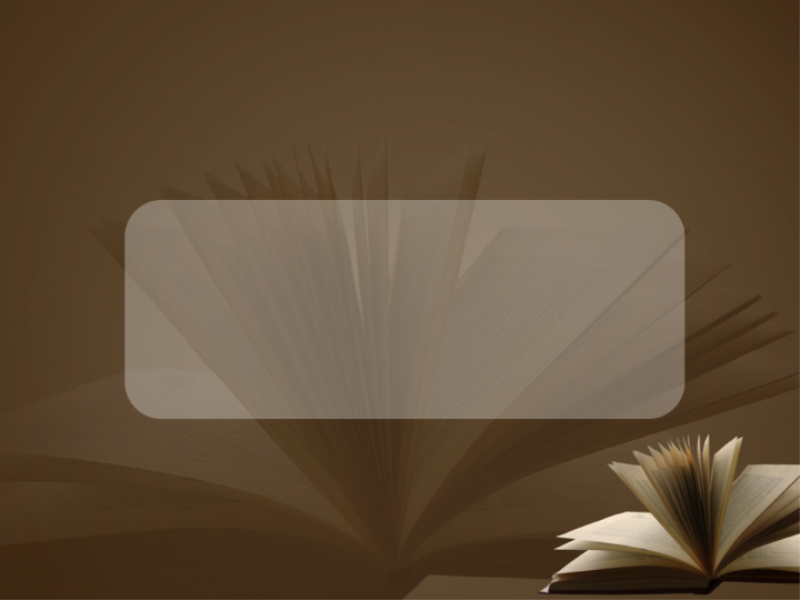 Шаблон оформления с книгами