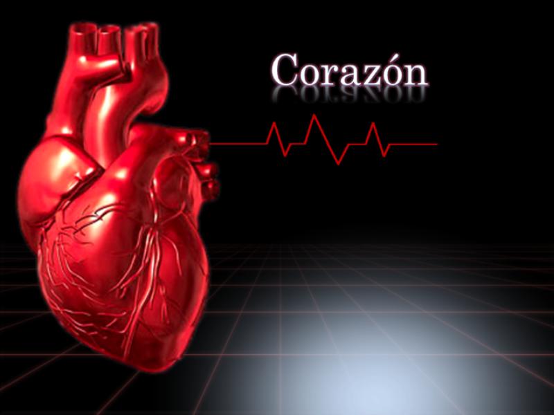 """Шаблон оформления """"человеческое сердце"""""""