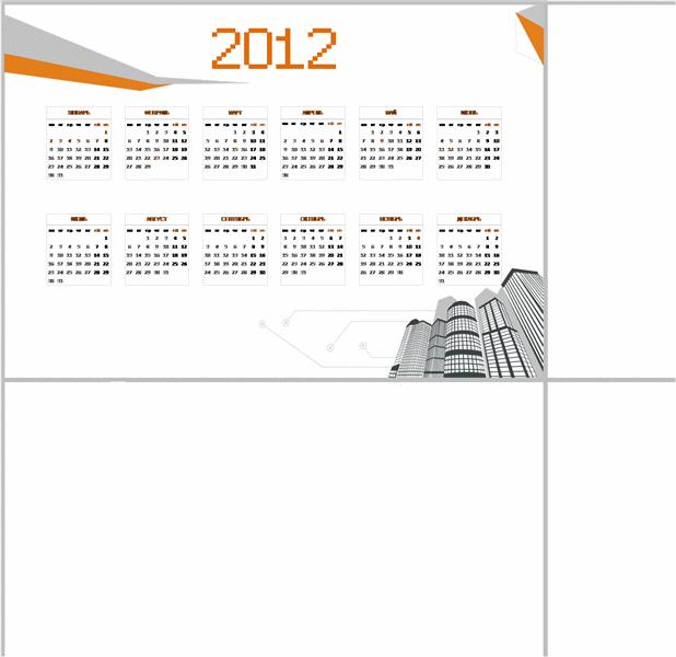 Календарь на 2012 год со зданиями (1 стр., 6x2)
