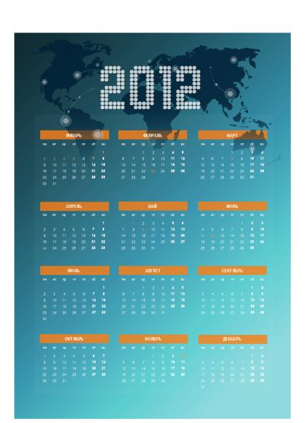 Деловой календарь на 2012 год с картой мира (1 стр., 3х4)