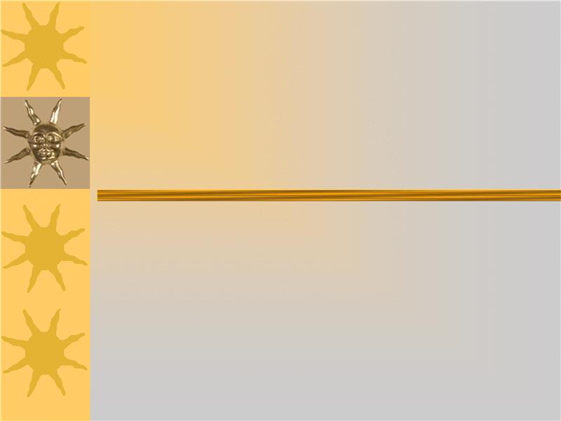 Шаблон оформления «Солнечный»