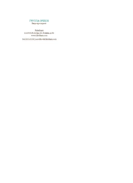 Визитные карточки без логотипа: горизонтальный макет, имя прописными буквами