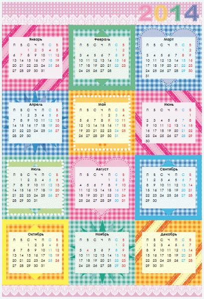"""Календарь на 2014 год """"Пэчворк"""""""
