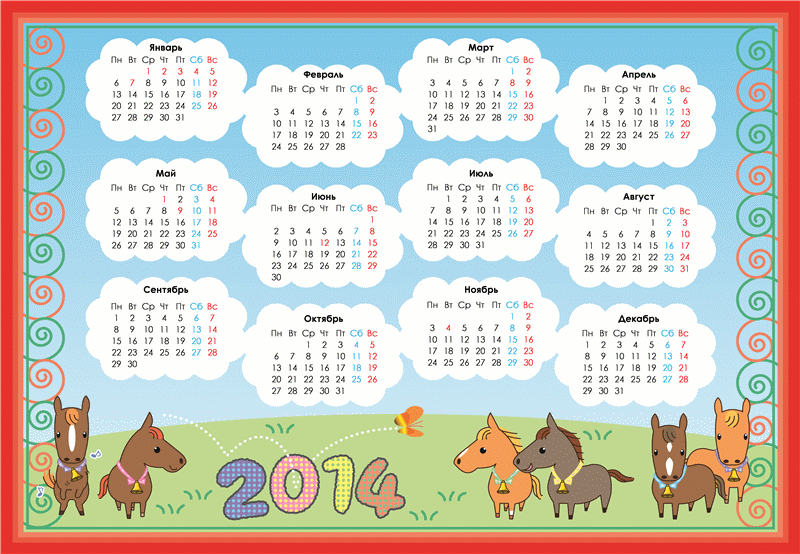 Календарь на 2014 год - год Лошади (1 стр.; 4х3)