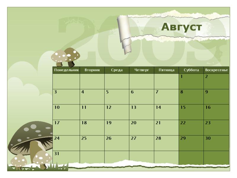 Календарь на 2009/2010 учебный год (авг. — авг., пн. — вс.)
