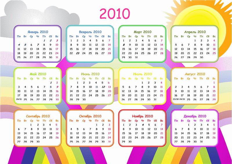 Календарь на 2010 год с радугой (1 стр., 4х3)