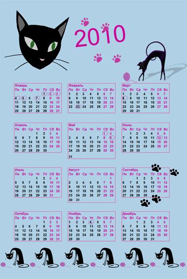 Календарь на 2010 год (1 стр., с кошками, 3х4, серый фон)