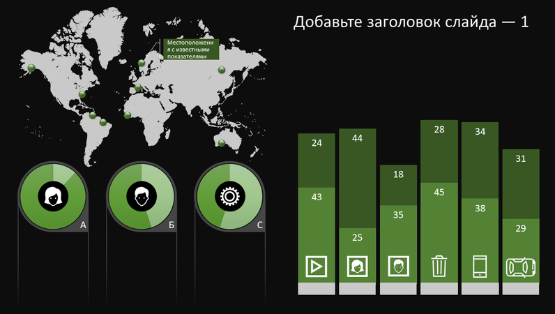 Мировая инфографическая диаграмма