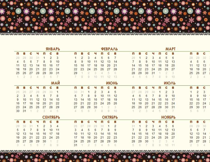 Календарь на любой год (цветочный дизайн)