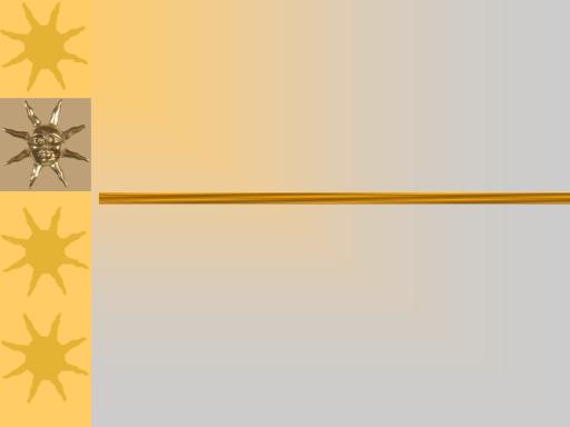 """Шаблон оформления """"Солнечный"""""""