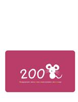 Поздравительная открытка (2008 год - год крысы, складывается пополам)