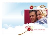 Поздравительная открытка с фотографией (оформление с цветами и птицами, складывается пополам)