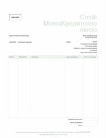 """Кредитовое авизо (дизайн """"Зеленый"""")"""