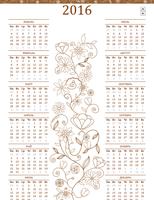 Календарь на любой год (элегантный дизайн)