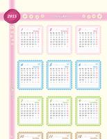 Календарь на 2015 год с местом для заметок