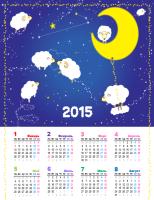 Календарь на 2015 год с овечками