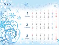 Квартальный календарь на 2015 год (сезонный дизайн)