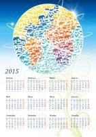 Яркий календарь на 2015 год с изображением зверей