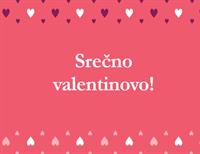 Voščilnica za valentinovo (zložljiva v četrtinske dele)