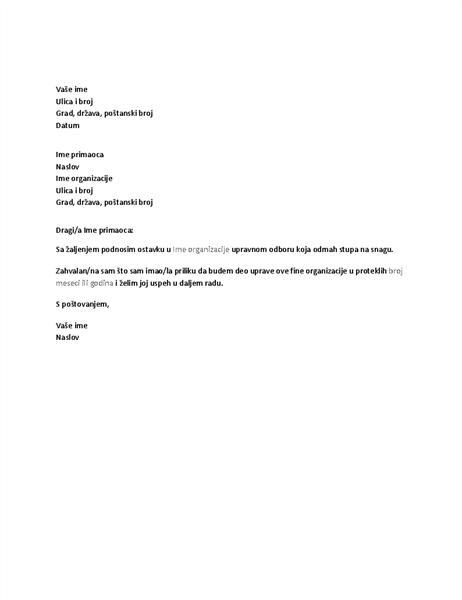 Pismo ostavke u odboru