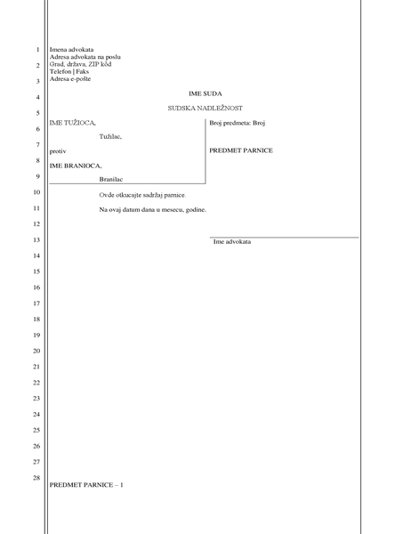 Dokument sa pravnim izjašnjavanjem (28 redova)