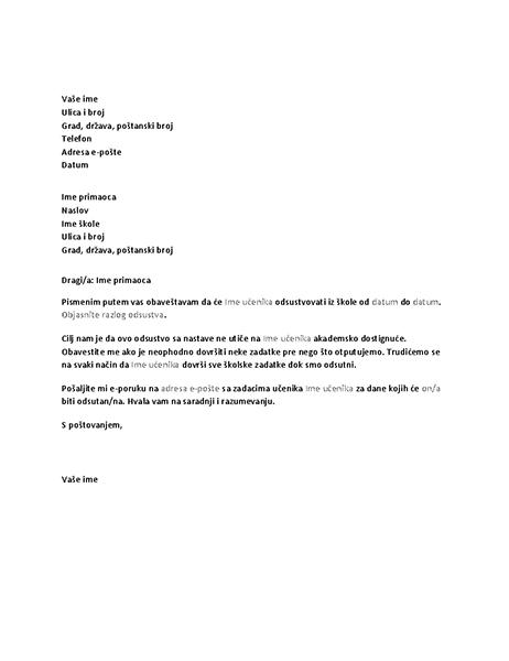 Pismo koje obaveštava školu o predstojećoj odsutnosti učenika