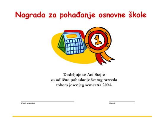 Nagrada za prisustvo učenika