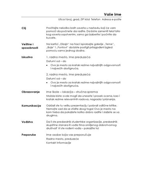 Funkcionalna biografija (minimalistički dizajn)