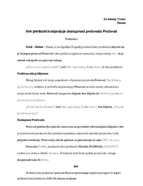 Obaveštenje za štampu sa objavom proizvoda