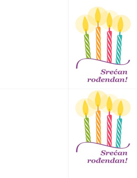 Rođendanske čestitke (2 po stranici)