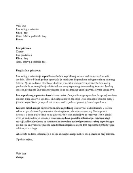Referentno pismo za zaposlenog profesionalca