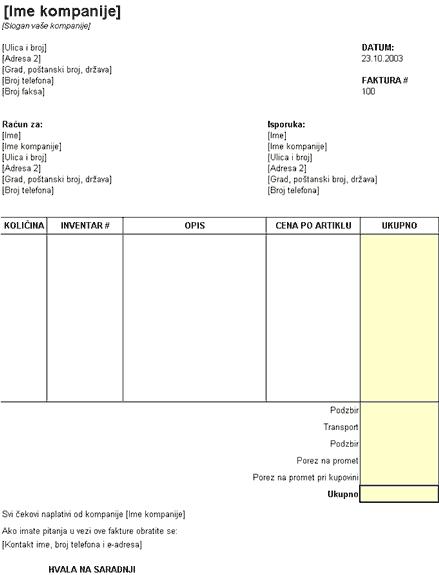 Faktura prodaje sa brojevima inventara