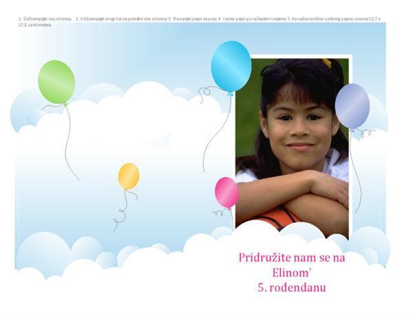 Pozivnica na zabavu sa fotografijom (dizajn sa balonima, presavijanje na pola)