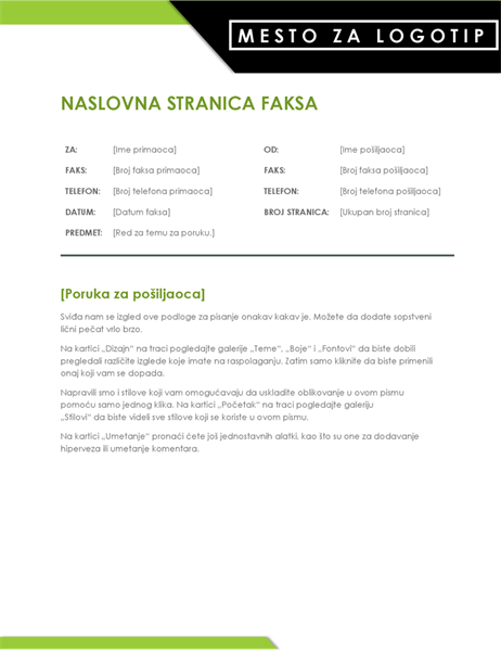 Naslovna stranica faksa sa podebljanim logotipom