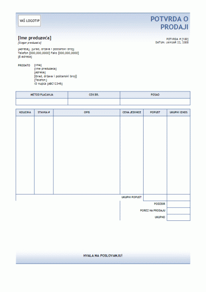 Potvrda o prodaji (plava tema sa prelivom)
