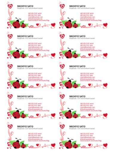 Visitkort (nyckelpigor och hjärtan, vänsterjusterad, 10 per sida)