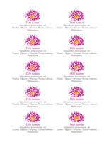 Personliga visitkort - blommor