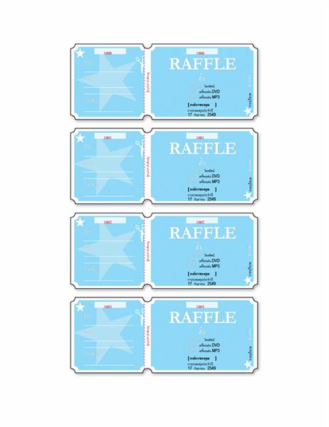 Raffle tickets (4 ต่อหนึ่งหน้า)