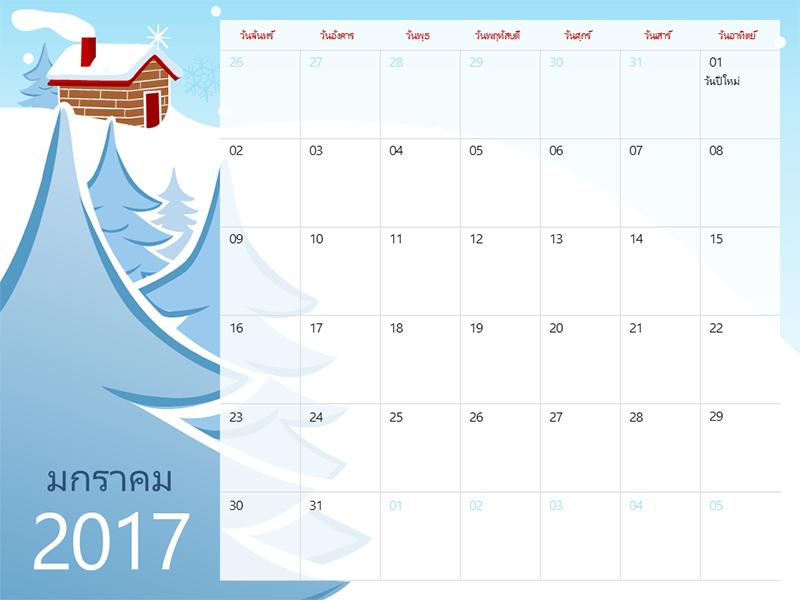 ปฏิทินแสดงภาพประกอบตามฤดูกาลปี 2017 (จันทร์-อาทิตย์)