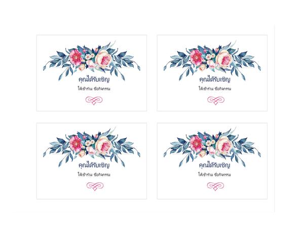 บัตรเชิญร่วมงานปาร์ตี้ (การออกแบบดอกไม้)